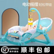 哄娃神le婴儿震动摇am带娃睡觉安抚椅新生儿躺椅