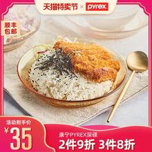 康宁西le餐具网红盘am家用创意北欧菜盘水果盘鱼盘餐盘