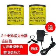 激光绿le红外线电池am大容量锂电池可充电通用型配件