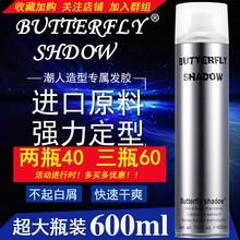 [lenam]Butterfly 雪雅