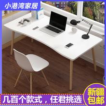 新疆包le书桌电脑桌am室单的桌子学生简易实木腿写字桌办公桌