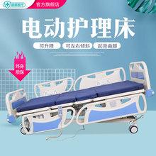 [lenay]嘉顿电动护理床多功能家用