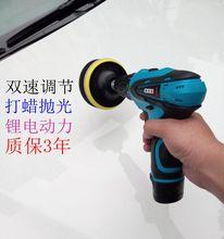 汽车抛le机打蜡机(小)ao家用12V锂充电式迷你划痕修复美容工具