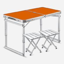 长方形le炊折叠桌椅ua携式超轻(小)桌子野营铝凳可折叠多功能。