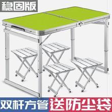 户外野le折叠桌餐桌ua约伸缩夜宵摊长条桌地推便携简易桌椅