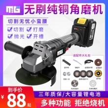 切割机le用电动多功iv池光机砂轮充电刷式手角磨无磨机大功率