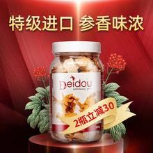Deileou加拿大iv含片特级花旗参片的参礼盒泡茶进口正品