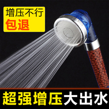 负离子le档淋浴喷头iv滤加压浴霸套装带软管塑料单头