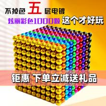 100le0000颗iv力球魔力珠吸铁石磁铁玩具磁棒益智1000颗