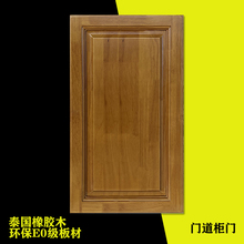 泰国橡le木全屋实木iv柜门定做 定制橱柜厨房门 书柜门卧室门