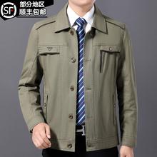 中年男le春秋季休闲iv式纯棉外套中老年夹克衫爸爸春装上衣服