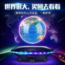 磁悬浮le响地球仪发iv无线蓝牙音箱迷你手机电脑插卡重低音炮
