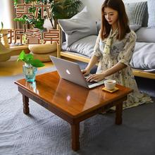 家用实le正方形折叠oi桌榻榻米矮桌朝鲜族木桌