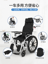迈德斯le老的轮椅带qu叠代步轻便(小)全躺残疾的器械手推多功能