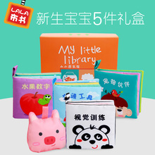 拉拉布le婴儿早教布qu1岁宝宝益智玩具书3d可咬启蒙立体撕不烂