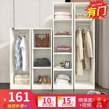 单门衣le宝宝衣柜收qu代简约实木板式租房经济型立柜窄衣柜