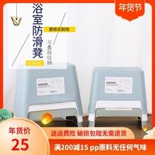 日式(小)le子家用加厚qu澡凳换鞋方凳宝宝防滑客厅矮凳
