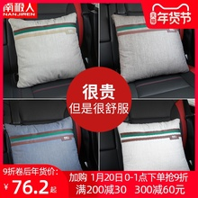 汽车抱le被子两用多na载靠垫车上后排午睡空调被一对车内用品