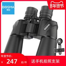 博冠望远镜高倍高清双筒猎影者le11间战术nabosma