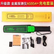 保安机le轻便型学生et院手持检测仪充电式反恐