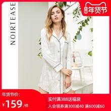 NT性le丝质提花男et秋薄式长袖睡衣女士家居服可外穿
