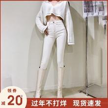 米白色le腰加绒牛仔et020新式秋冬显高显瘦百搭(小)脚铅笔靴裤子