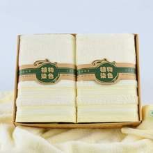 草木染le类竹纤维毛et礼盒毛巾2条装洗脸澡吸水柔软亲肤面巾。