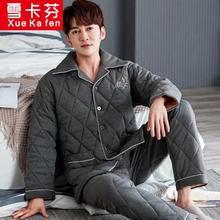 睡衣男le冬季纯棉三et加厚式保暖全棉袄男式家居服秋冬天套装