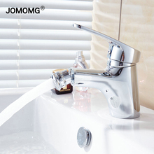 冷热面le水龙头净身et全铜洗脸盆洗手卫生间浴室柜单孔旋转头