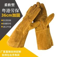 焊工电le长式夏季加ue焊接隔热耐磨防火手套通用防猫狗咬户外