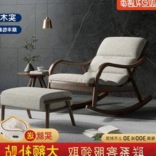 简约现le北欧家用单ue椅轻奢沙发懒的躺椅午睡椅子。