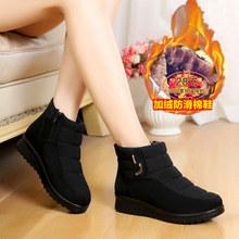 老北京le鞋女棉鞋短ue加厚保暖鞋加绒坡跟雪地靴防水厚底软底