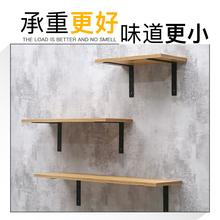 墙上置物架复le3墙壁实木ue一字搁板铁艺书架墙面层板装饰架