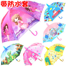 宝宝男le(小)孩学生幼ue宝卡通童伞晴雨防晒长柄太阳伞
