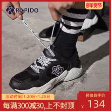 RAPleDO FUue名系列 秋季情侣式男女时尚刺绣复古运动休闲鞋