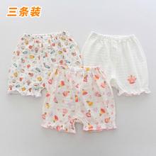 纯棉竹le棉花苞短裤ue女童宝宝夏季薄式花边灯笼裤热裤沙滩裤
