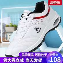 正品奈le保罗男鞋2ch新式春秋男士休闲运动鞋气垫跑步旅游鞋子男
