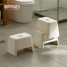 加厚塑le(小)矮凳子浴ch凳家用垫踩脚换鞋凳宝宝洗澡洗手(小)板凳