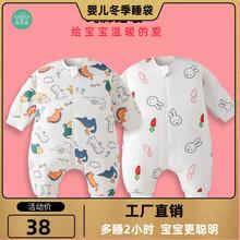 [lesgi]睡袋婴儿春秋冬季加厚纯棉