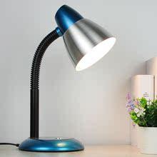 良亮LleD护眼台灯gi桌阅读写字灯E27螺口可调亮度宿舍插电台灯