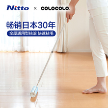 日本进le粘衣服衣物gi长柄地板清洁清理狗毛粘头发神器