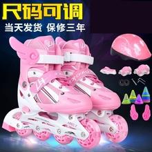 旋舞新le变形金刚直gi平花式速滑溜冰鞋可调三轮大饼竞速鞋