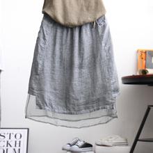 ED leqyipasj新式网纱白色棉麻半身裙复古宽中长式百搭亚麻裙子