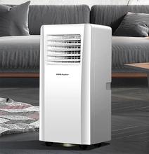(小)型可移动空调le4风机单冷li冷暖一体机家用厨房卧室免安装