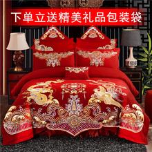 婚庆四件套大红龙凤le6绣新婚房li裙式六八件套结婚床上用品