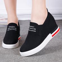 新式老le京布鞋乐福li女鞋内增高女单鞋帆布鞋厚底松糕鞋透气