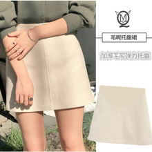 秋冬季le020新式li腹半身裙子怀孕期春式冬季外穿包臀短裙春装