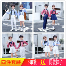 宝宝合le演出服幼儿ra生朗诵表演服男女童背带裤礼服套装新品