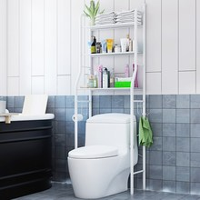 卫生间le桶上方置物re能不锈钢落地支架子坐便器洗衣机收纳问