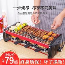 双层电le烤炉家用无re烤肉炉羊肉串烤架烤串机功能不粘电烤盘